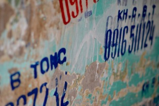 paul-tocatlian-2016-vietnam-hanoi-wall-stamps