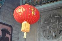 paul-tocatlian-2016-vietnam-hoian-temple-lantern